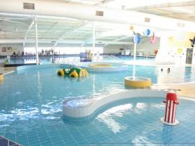 Leschenault Sports Hall & Aquatic Centre